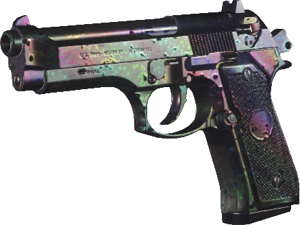 File:M9 Prism MWR.png