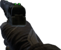 Five Seven Suppressor BOII.png