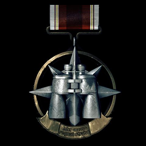 File:Medal 2.png