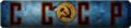 CCCP Background BO.png