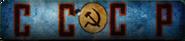 CCCP Background BO