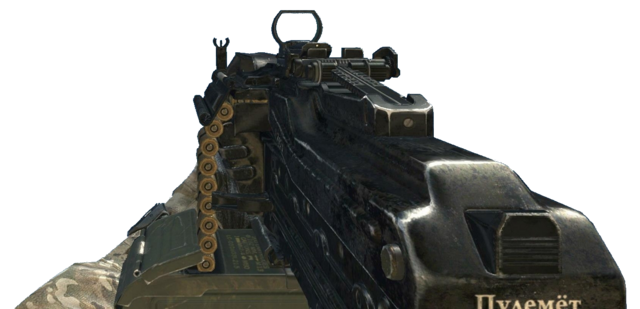 File:PKP Pecheneg Red Dot Sight MW3.png