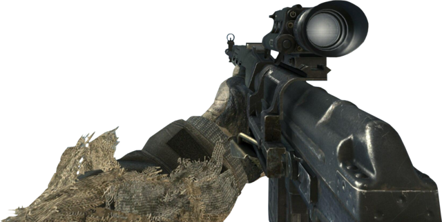 File:Dragunov Thermal Scope MW3.png