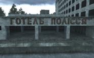 Hotel Polissya sign