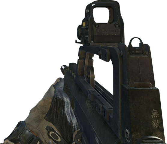 File:Type 95 Holographic Sight MW3.png