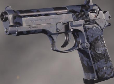 File:M9 Blue Tiger MWR.png