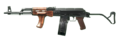AK-47 Custom Edition icon CoDO.png