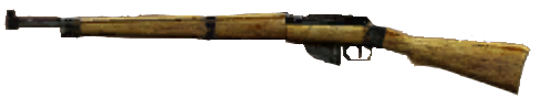 File:Lee-Enfield menu icon CoD2.png