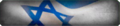 Israel Background BO.png
