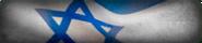 Israel Background BO