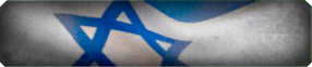 File:Israel Background BO.png