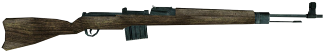 File:Gewehr 43 model CoD2.png