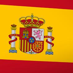 File:Spain Emblem IW.png