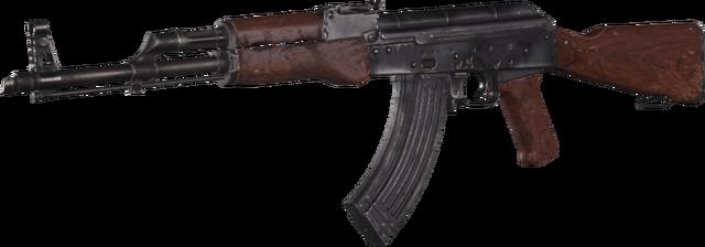 File:AK-47 Menu Icon MWR.png