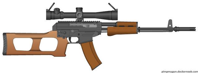 File:PMG Other cool gun.jpg