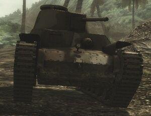 Type 97 CoD WaW