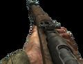 Arisaka Rifle Grenade WaW.png