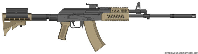 File:PMG AK101 Tactical.jpg