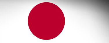 File:Japan Calling Card IW.png