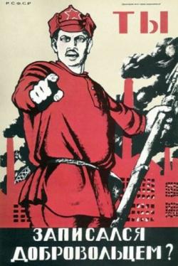 File:Red army.jpg