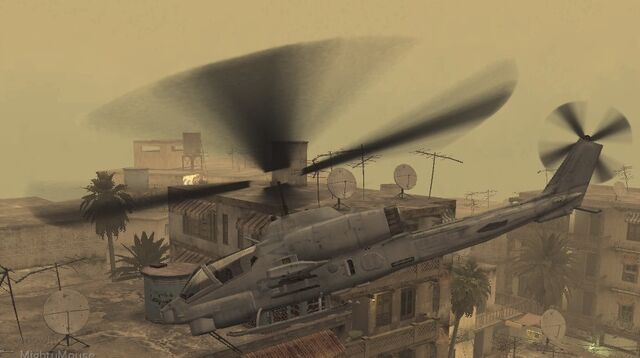 File:AH-1 Super Cobra.jpg