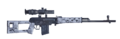 Arctic Camouflage Dragunov 3rd Person MW2.png