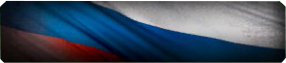 File:Russia Background BO.png