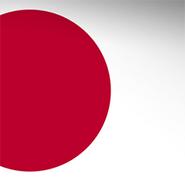 Japan Emblem IW