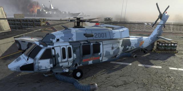 File:UH-60 Blackhawk Carrier BOII.png