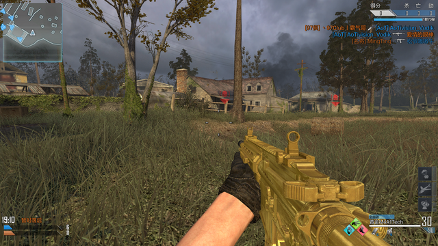 File:M4A1 Tech Gold CoDO.png
