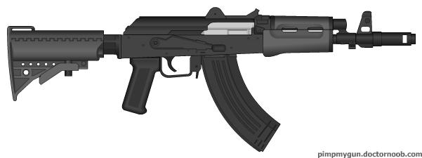 File:PMG PMG AKM Carbine.jpg