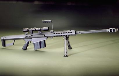 File:Barrett 50 cal sniper rifle.jpg