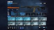Create-a-Class AK117 CoDO