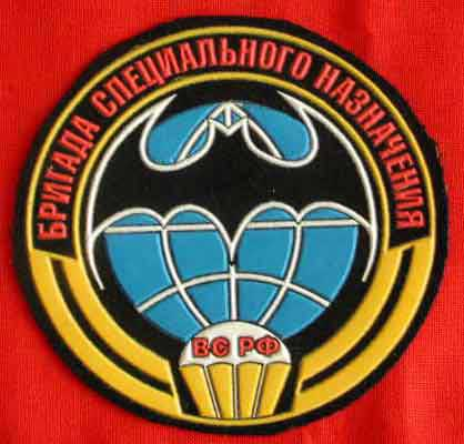 File:Russia Spetsnaz.jpg