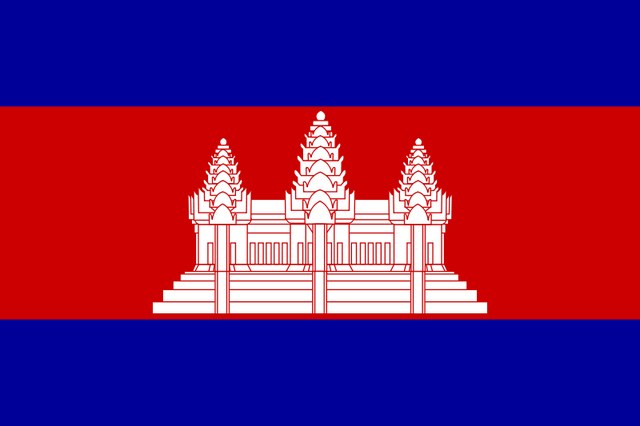 File:Cambodia.png