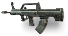 File:MW3Type95.png