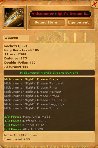 Midsummer Night's Dream Blade