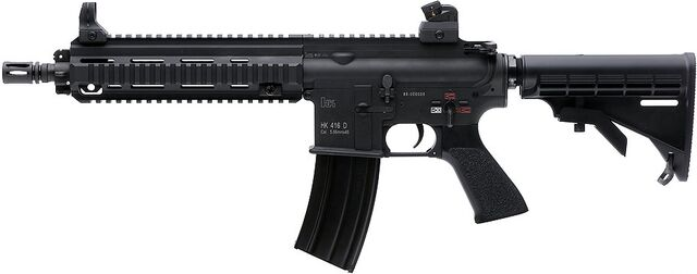 File:Heckler & Koch HK416.jpg