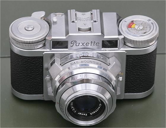 File:Paxette II M.jpg