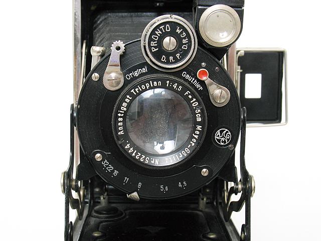 File:Wirgin-Bellow 2.jpg