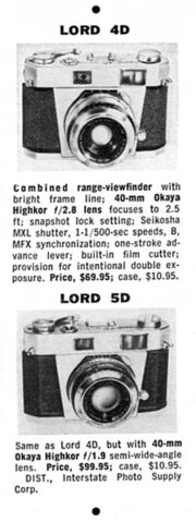 File:Lord 4D and 5D ads.jpg