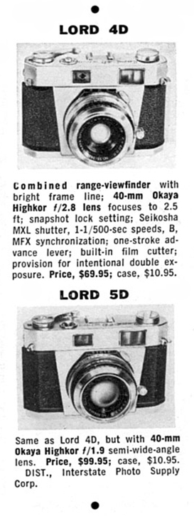 Lord 4D and 5D ads