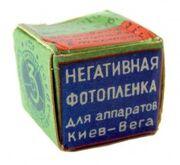 Vega film