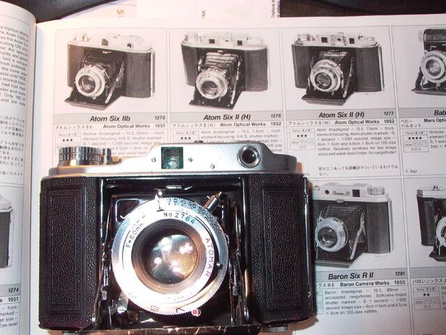 File:Z99 Atom Six llb model camera.jpg