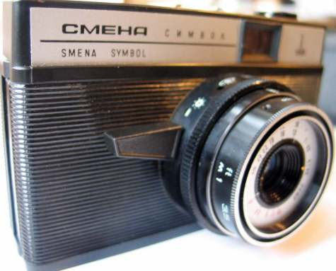File:SMENA S4.jpg
