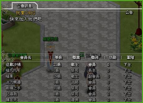 File:System g1 p06 2.jpg