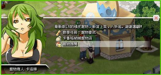 File:System a4 p01.jpg