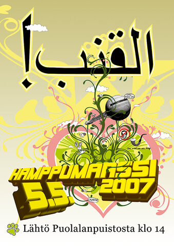 File:Turku 2007 GMM Finland 7.jpg