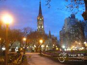 San Martin Square Garden