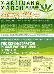 Tokyo 2011 GMM Japan